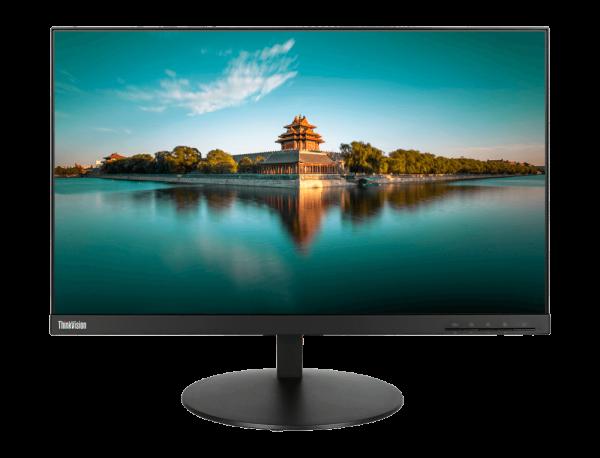 Lenovo ThinkVision P24q 61A5GAT3EU | wunderow IT GmbH | lap4worx.de